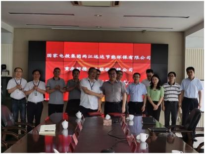 betway88官网手机版下载工业与两江环保联合签订战略合作协议