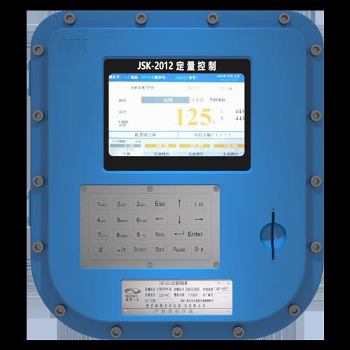 JSK-2012批量控制器