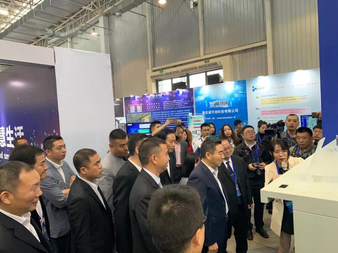 betway88官网手机版下载环境产业惊艳亮相第四届中国商用车博览会