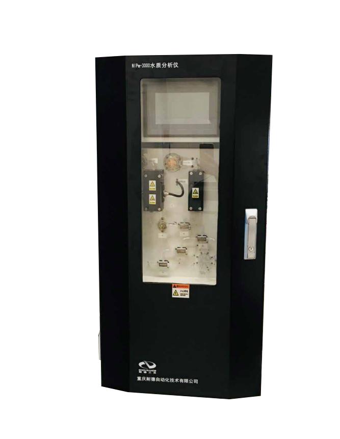 NIPm-3000 高锰酸盐指数在线分析仪